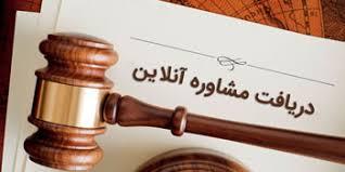 وکیل غیر حضوری