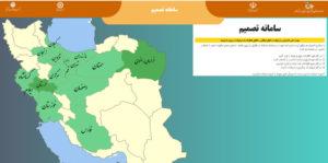 طلاق توافقی در کرج و تهران